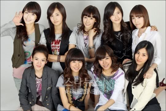 so nyuh shin dae (snsd) Starnews1-1