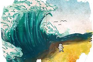 I N S P I R E - Page 2 Tsunamisig