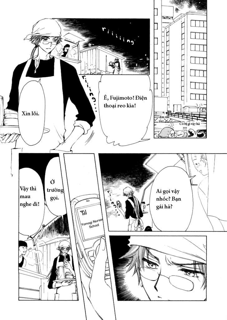 [Truyện dịch] Kobato Exam Kobato02_page04