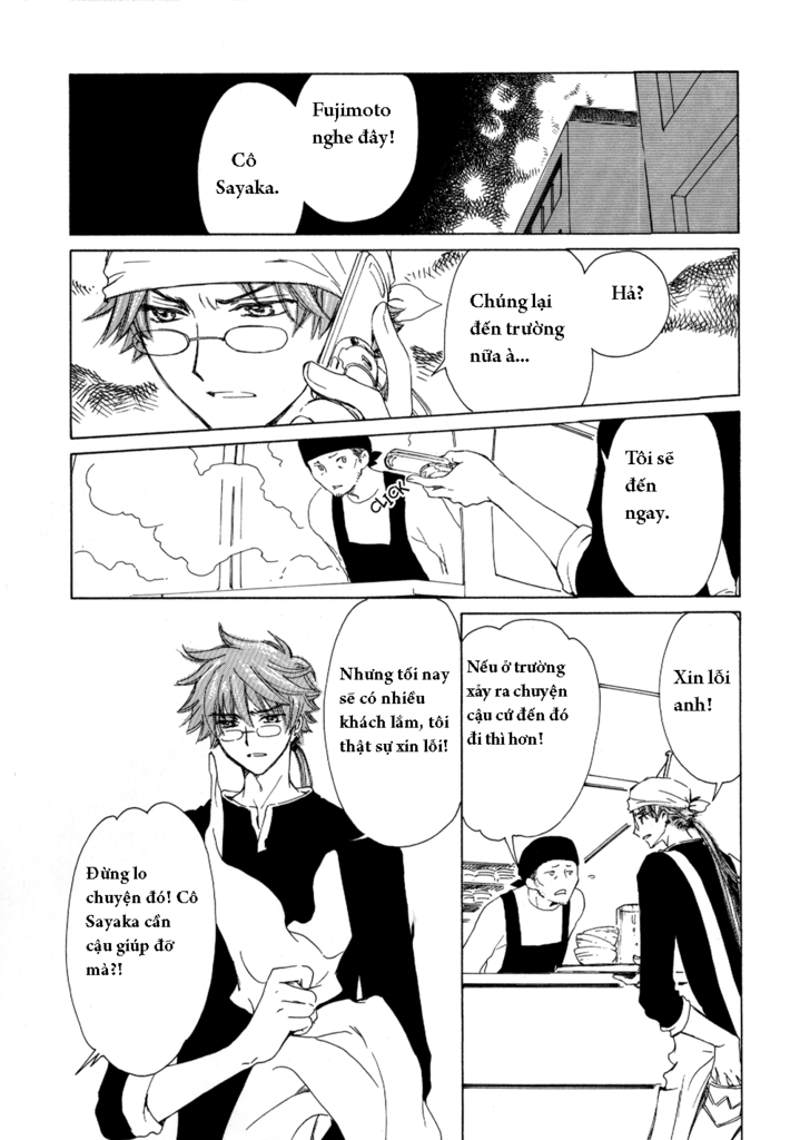 [Truyện dịch] Kobato Exam Kobato02_page05