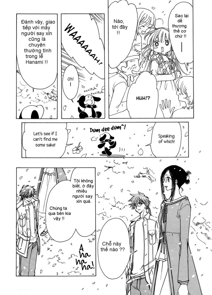 [Truyện dịch] Kobato Exam Kobato06_page06