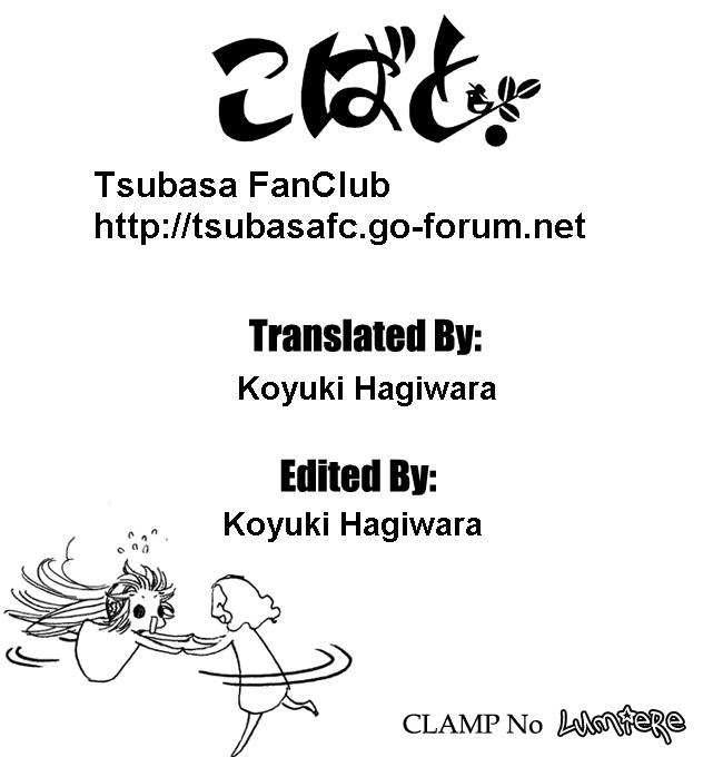 [Truyện dịch] Kobato Exam Xkobato06_credits