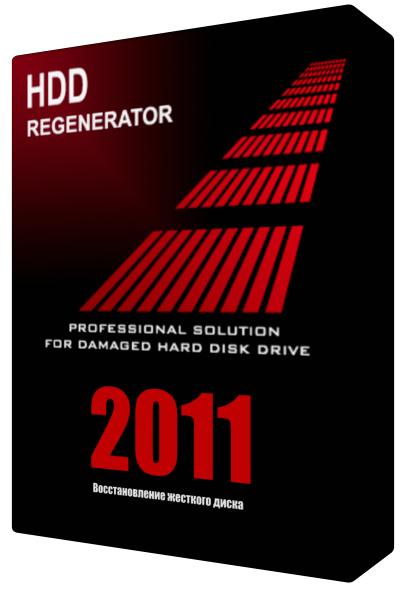 لإصلاح القرص الصلب HDD Regenerator 2011 Multilanguage  Fe978db3dd0b25f70fbfbb7957cad696