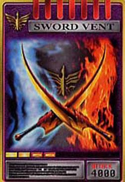 kamen rider kiva's world SwordVentW