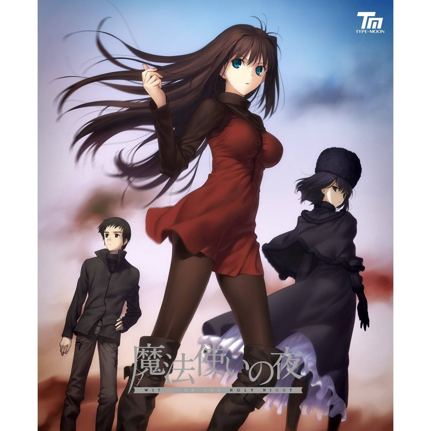 TYPE-MOON ~ Witch on the Holy Night (Download Demo) 2012-03-16-484495