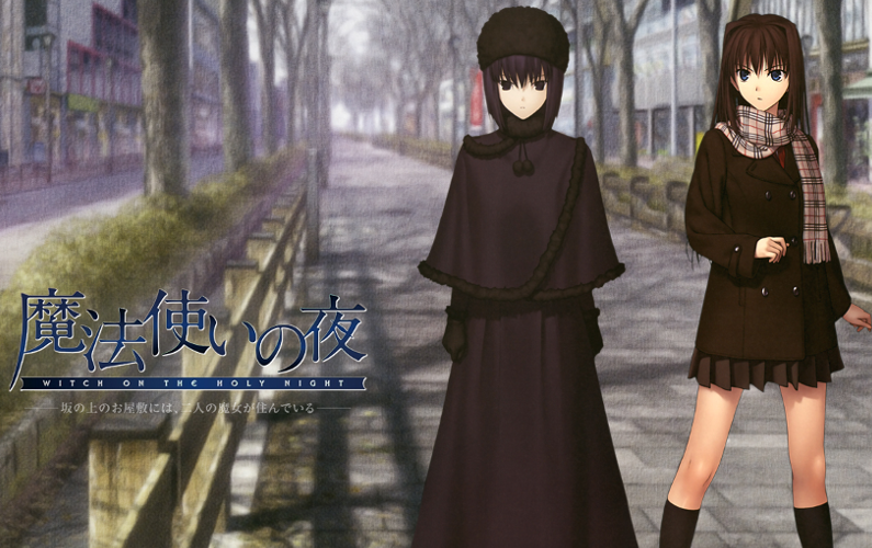 TYPE-MOON ~ Witch on the Holy Night (Download Demo) Witch
