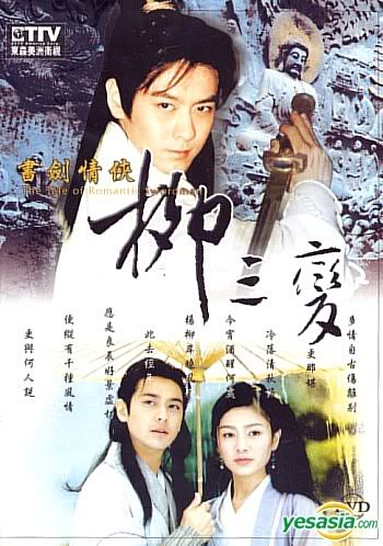 Jimmy Lin - Lâm Chí Dĩnh (林志颖) L_p1004067394