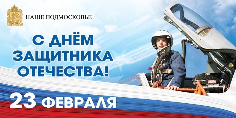 Recherche affiches russe moderne. 7599_zps4dtjgbvx