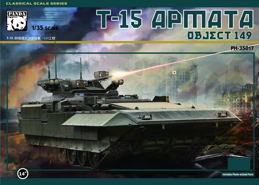 T-15 Armata OBJECT 149 T-15-armata-object-149-panda-hobby_zpsoluxof2q
