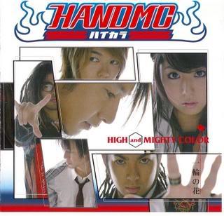 แจกเพลงการ์ตูน ขอมาจัดให้{อัฟล่าสุด12/04/52[Gundam_Seed,ไปChrome_Shelled_Regios]} HanMC_ichi