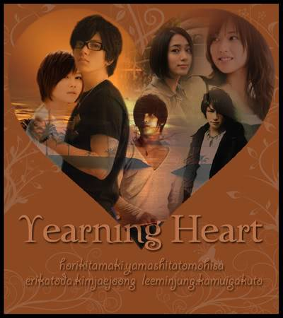 Yearning Heart YH400x450