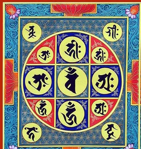 Mandalas (dibujalos y conoce su significado) Kongokai-20bija