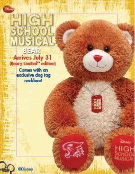 HSM Bear - Comes Tomorrow Hsm