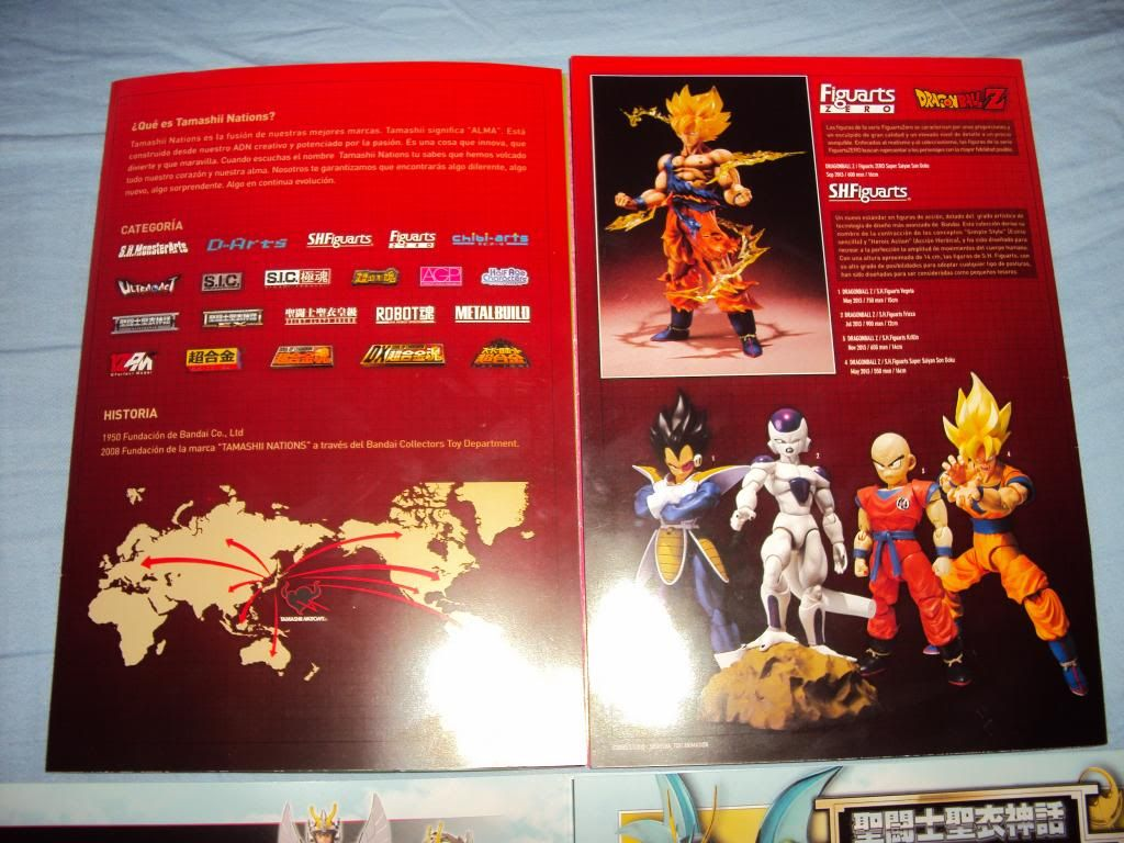 Tamashii Nations Mexico  - Página 4 DSC05672