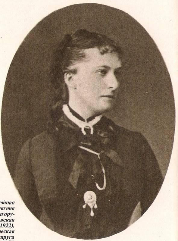 Yourievskya Ekaterina Mikhailovna Dolgorukya. - Página 8 Escanear0172