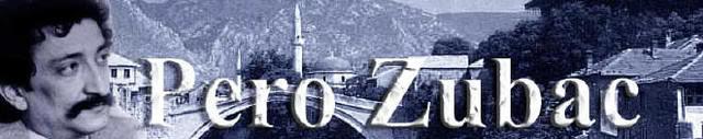 Pero Zubac Logo-2