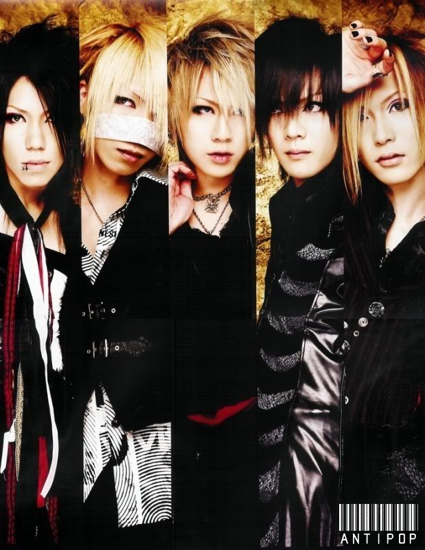 the GazettE GazettE