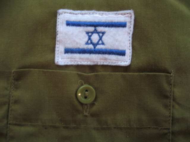 IDF Shirt w/ Israel Flag Patch 004-42