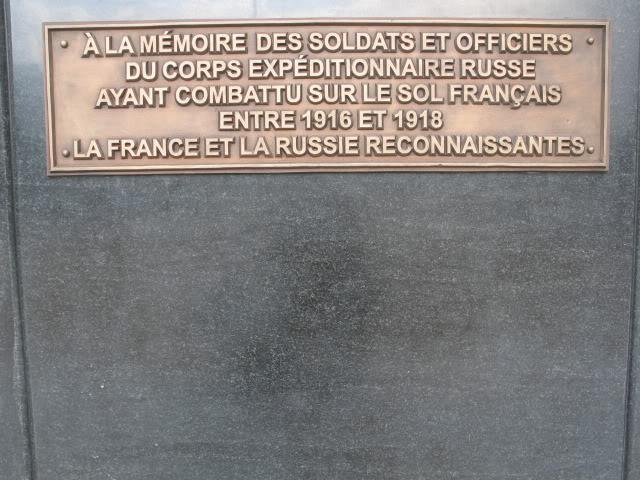 French War Memorials... 071-1
