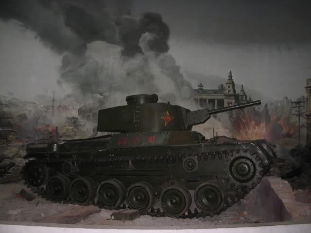 Beijing Military Museum... BeijingPics1082