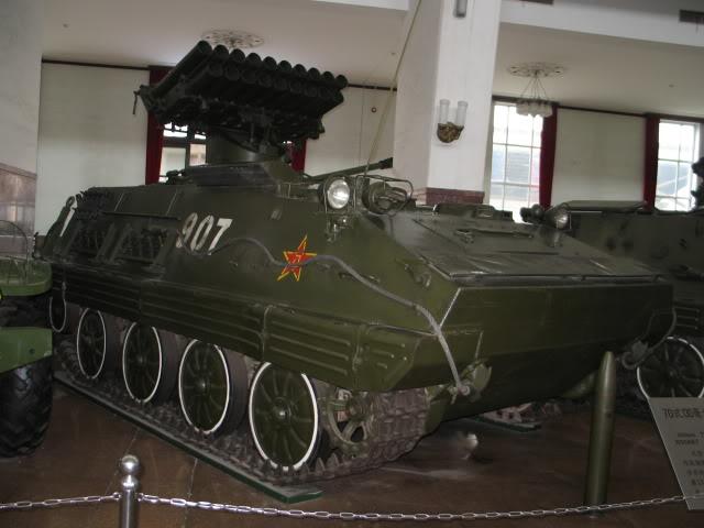 Beijing Military Museum... BeijingPics1086