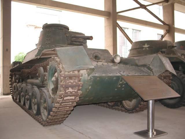 Beijing Military Museum... BeijingPics1096
