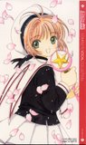 [Artbook] Card Captor Sakura Guide 1 Th_02