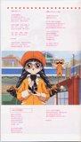 [Artbook] Card Captor Sakura Guide 1 Th_10