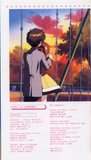 [Artbook] Card Captor Sakura Guide 1 Th_15