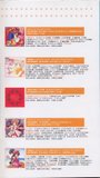 [Artbook] Card Captor Sakura Guide 1 Th_29