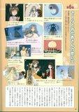 [Artbook] Card Captor Sakura Guide 1 Th_ccspart1-10