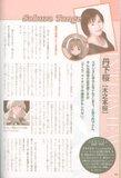 [Artbook] Card Captor Sakura Guide 1 Th_ccspart1-102