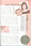 [Artbook] Card Captor Sakura Guide 1 Th_ccspart1-104