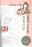 [Artbook] Card Captor Sakura Guide 1 Th_ccspart1-106