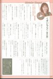 [Artbook] Card Captor Sakura Guide 1 Th_ccspart1-110
