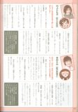[Artbook] Card Captor Sakura Guide 1 Th_ccspart1-114