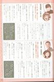 [Artbook] Card Captor Sakura Guide 1 Th_ccspart1-115