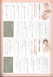 [Artbook] Card Captor Sakura Guide 1 Th_ccspart1-116