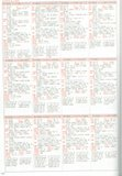 [Artbook] Card Captor Sakura Guide 1 Th_ccspart1-121