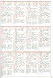 [Artbook] Card Captor Sakura Guide 1 Th_ccspart1-122