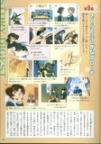 [Artbook] Card Captor Sakura Guide 1 Th_ccspart1-13