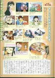 [Artbook] Card Captor Sakura Guide 1 Th_ccspart1-15