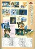 [Artbook] Card Captor Sakura Guide 1 Th_ccspart1-16