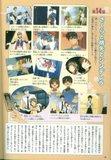 [Artbook] Card Captor Sakura Guide 1 Th_ccspart1-18