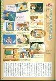 [Artbook] Card Captor Sakura Guide 1 Th_ccspart1-19