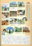 [Artbook] Card Captor Sakura Guide 1 Th_ccspart1-20
