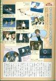 [Artbook] Card Captor Sakura Guide 1 Th_ccspart1-21