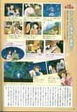 [Artbook] Card Captor Sakura Guide 1 Th_ccspart1-22