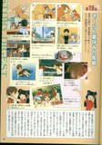 [Artbook] Card Captor Sakura Guide 1 Th_ccspart1-23