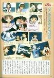 [Artbook] Card Captor Sakura Guide 1 Th_ccspart1-24